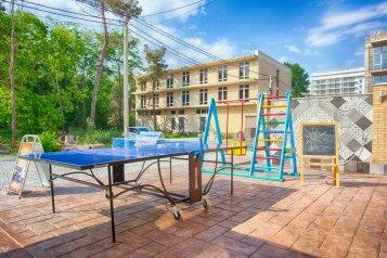 Гостиница, Пионерский проспект на 26 номеров - Фотография 3