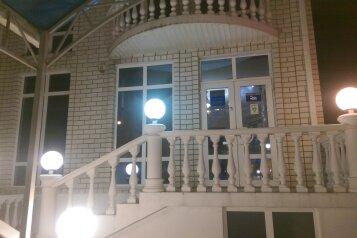 Гостиница, Крестьянская улица на 19 номеров - Фотография 1