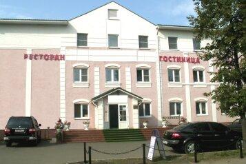 Гостиница, Ленинский проспект, 136 на 20 номеров - Фотография 1