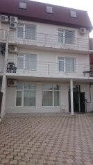 Гостевой дом, Северная улица, 4 на 7 номеров - Фотография 2