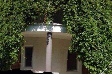 Гостевой Дом, улица Карла Маркса, 29 на 13 номеров - Фотография 4