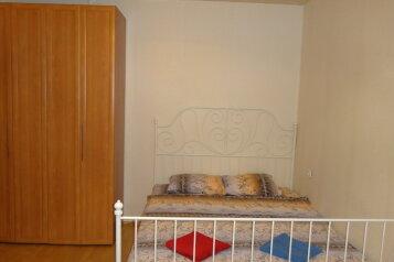 1-комн. квартира, 36 кв.м. на 5 человек, Дмитровское шоссе, Москва - Фотография 4