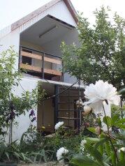 4-комнатный дом для большой компании  5 мин до моря в Орджоникидзе, 100 кв.м. на 13 человек, 4 спальни, Тихая, 14а, поселок Орджоникидзе, Феодосия - Фотография 2