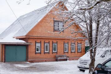Гостевой дом, Покровская улица на 1 номер - Фотография 1