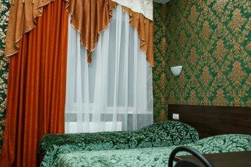 Дом, 150 кв.м. на 10 человек, 3 спальни, Аграрная, Краснодар - Фотография 1