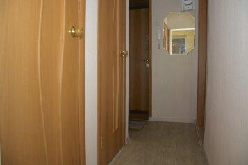 1-комн. квартира, 35 кв.м. на 3 человека, Советская улица, 33, Ленинский район, Саранск - Фотография 3