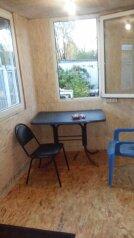 Гостевой дом, Павла Кожина, 32 на 5 номеров - Фотография 4
