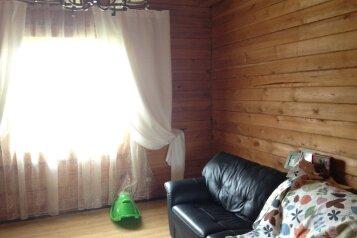 Дом, 134 кв.м. на 12 человек, 5 спален, Западный переулок, Сысерть - Фотография 2