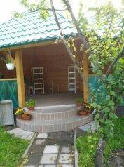 Гостевой дом, Село Видлица, ул. Сосновая на 6 номеров - Фотография 4