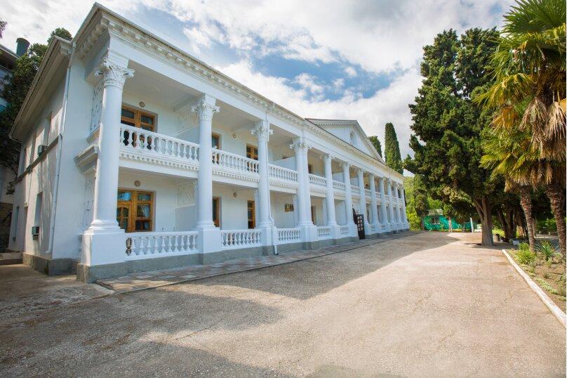"""Отель """"Совиньон"""", Набережная улица, 24 на 23 номера - Фотография 2"""