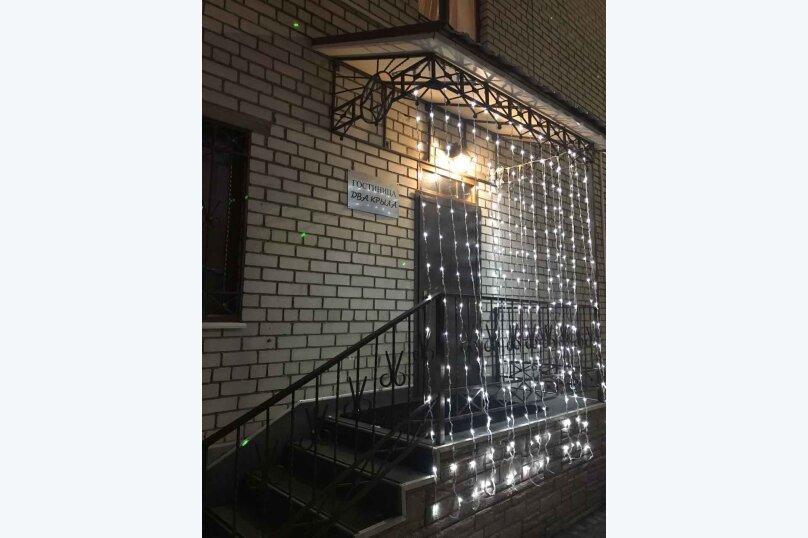 """Отель """"Два крыла"""", улица Ломоносова, 31 на 23 номера - Фотография 39"""