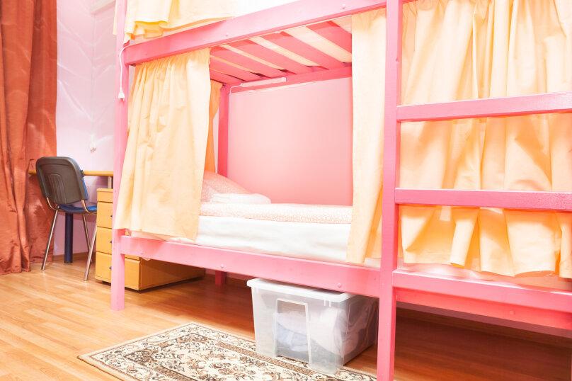 Кровать в общем номере на 6 человек, улица Академика Анохина, 13, Москва - Фотография 1