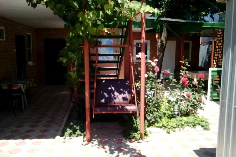 """Гостевой дом """"Уютный"""", улица Седина, 9 на 6 номеров - Фотография 9"""