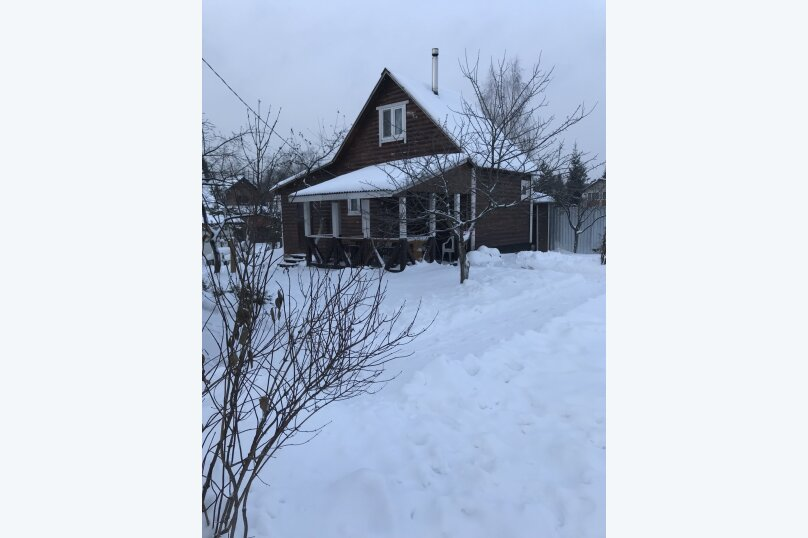 Дом с Русской Баней, 40 кв.м. на 6 человек, 2 спальни, Технологическая улица, 122, Икша - Фотография 17
