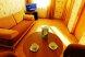 Семейный 2-х комнатный :  Номер, Стандарт, 4-местный (2 основных + 2 доп), 2-комнатный - Фотография 65