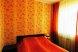 Семейный 2-х комнатный :  Номер, Стандарт, 4-местный (2 основных + 2 доп), 2-комнатный - Фотография 69