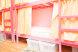 Кровать в общем номере на 6 человек:  Койко-место, 1-местный - Фотография 19