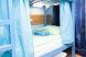 Кровать в общем номере на 4 человека:  Койко-место, 1-местный - Фотография 16