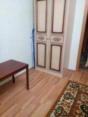 2-комн. квартира, 45 кв.м. на 4 человека, улица Титова, 11, Ессентуки - Фотография 3