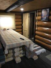 Дом рядом горнолыжные курорты и лес, 110 кв.м. на 10 человек, 4 спальни, Моховая улица, 7, Зеленогорск Ленинградская область - Фотография 4