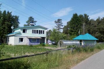 Гостевой дом, Село Видлица, ул. Сосновая на 6 комнат - Фотография 1