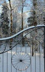 Дом, дача, 110 кв.м. на 10 человек, 2 спальни, д. Сазонки, коттеджный поселок Дубровка, Москва - Фотография 4