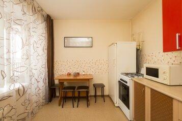 1-комн. квартира, 43 кв.м. на 5 человек, улица Чкалова, Нижний Новгород - Фотография 2