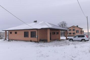Дом, 150 кв.м. на 6 человек, 2 спальни, Спорное, 21, Калуга - Фотография 1