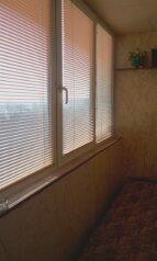 1-комн. квартира, 32 кв.м. на 4 человека, 2 Щелковский проезд, 5-2, Мытищи - Фотография 2