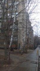 1-комн. квартира, 32 кв.м. на 4 человека, 2 Щелковский проезд, 5-2, Мытищи - Фотография 3