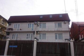 Гостевой дом, Северная улица, 4 на 7 комнат - Фотография 1