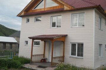 Мини Гостиница, Слюдяной переулок, 14 на 7 номеров - Фотография 3