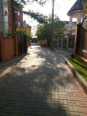 1-комн. квартира, 40 кв.м. на 4 человека, Радужная, Геленджик - Фотография 4