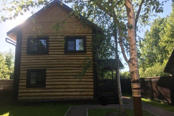 Дом рядом горнолыжные курорты и лес, 110 кв.м. на 10 человек, 4 спальни