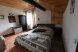 Двухместный с одной двухспальной кроватью,  Курово, Дмитров с балконом - Фотография 14