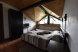 Двухместный с одной двухспальной кроватью:  Номер, Стандарт, 2-местный, 1-комнатный - Фотография 61