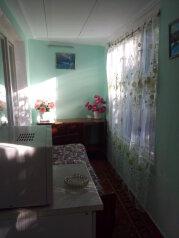 1-комн. квартира, 32 кв.м. на 4 человека, улица Некрасова, Евпатория - Фотография 2