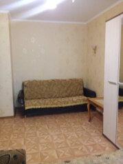 1-комн. квартира, 32 кв.м. на 4 человека, улица Некрасова, Евпатория - Фотография 3