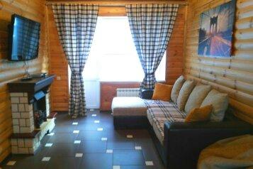 Бунгало, 110 кв.м. на 8 человек, 3 спальни, улица Курортная, Банное - Фотография 1