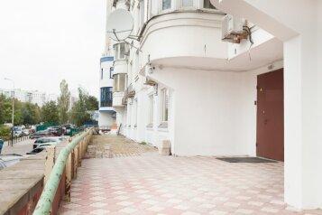 Хостел Рус Академика Анохина, улица Академика Анохина, 13 на 46 номеров - Фотография 1