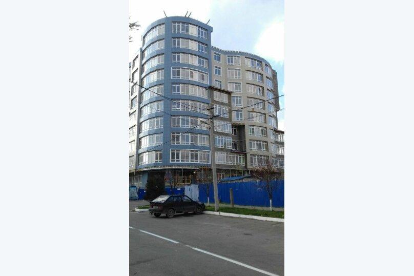 2-комн. квартира, 50 кв.м. на 5 человек, улица Кирова, 1, Анапа - Фотография 16