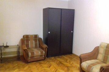 1-комн. квартира, 46 кв.м. на 5 человек, проспект Ленина, Новороссийск - Фотография 2