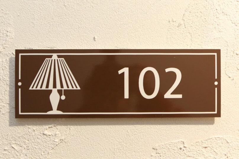 """Отель """"Абажур"""", улица Льва Шатрова, 23 на 16 номеров - Фотография 90"""