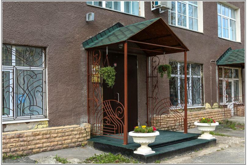 """Отель """"Абажур"""", улица Льва Шатрова, 23 на 16 номеров - Фотография 26"""
