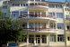 Отель , Набережная улица, 12 на 50 номеров - Фотография 1