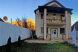 1-комн. квартира, 25 кв.м. на 4 человека, Парковая улица, 10, Краснодар - Фотография 28