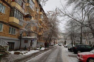 2-комн. квартира, 55 кв.м. на 5 человек, улица Якуба Коласа, 8, Минск - Фотография 3