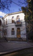 Гостиница, Екатерининская улица на 6 номеров - Фотография 2