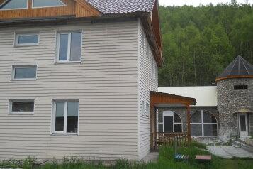 Мини Гостиница, Слюдяной переулок, 14 на 7 номеров - Фотография 1