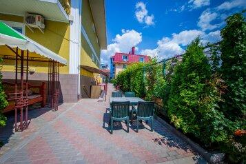 Гостиница, Чудесная улица, 52 на 14 номеров - Фотография 2